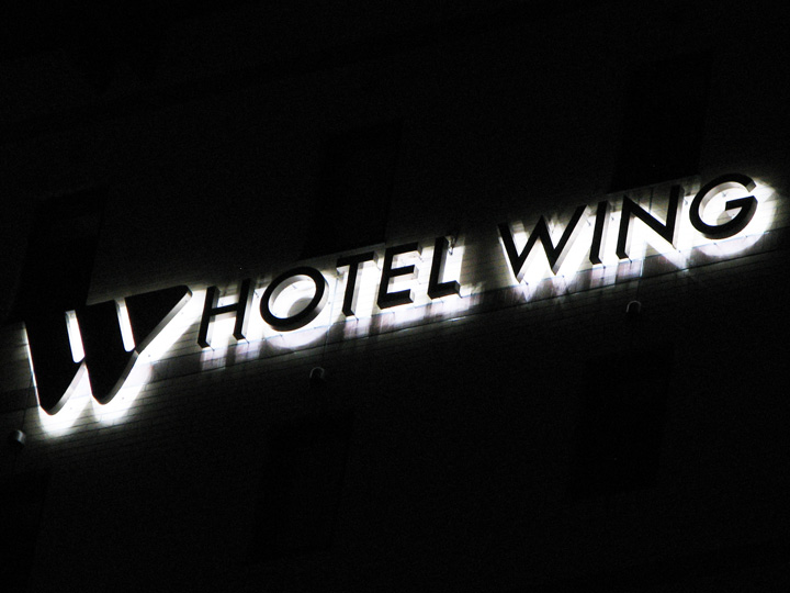 HOTEL WING LEDバックライト 施工実績1