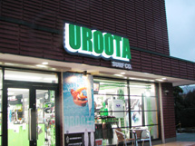 UROOTA LEDバックライト 施工実績